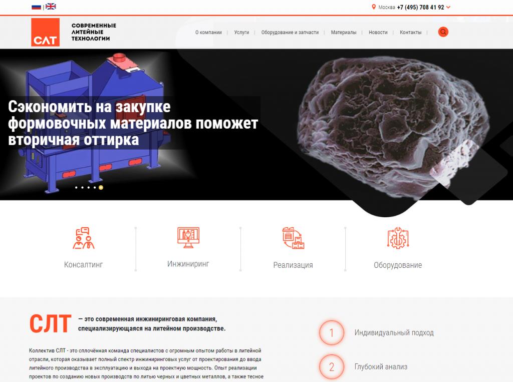 скриншот_с_сайта